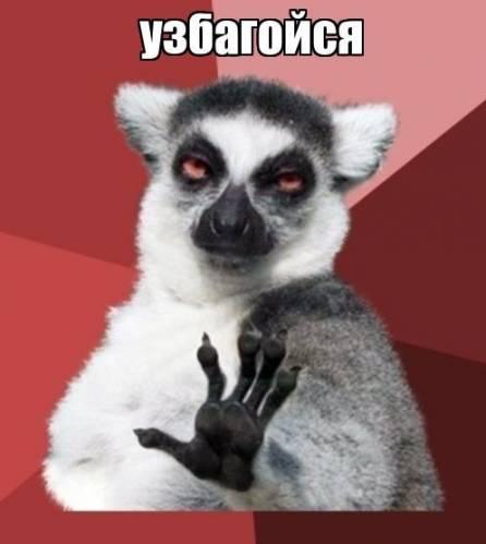 для контакта - Аватарки бесплатно ...: avatarko.at.ua/photo/avatarki_dlja_kontakta/uzbagojsja_kartinki_na...