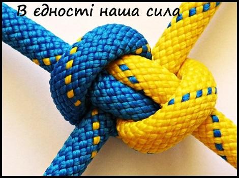 В Украине сегодня отмечают День Соборности и Свободы - Цензор.НЕТ 8289
